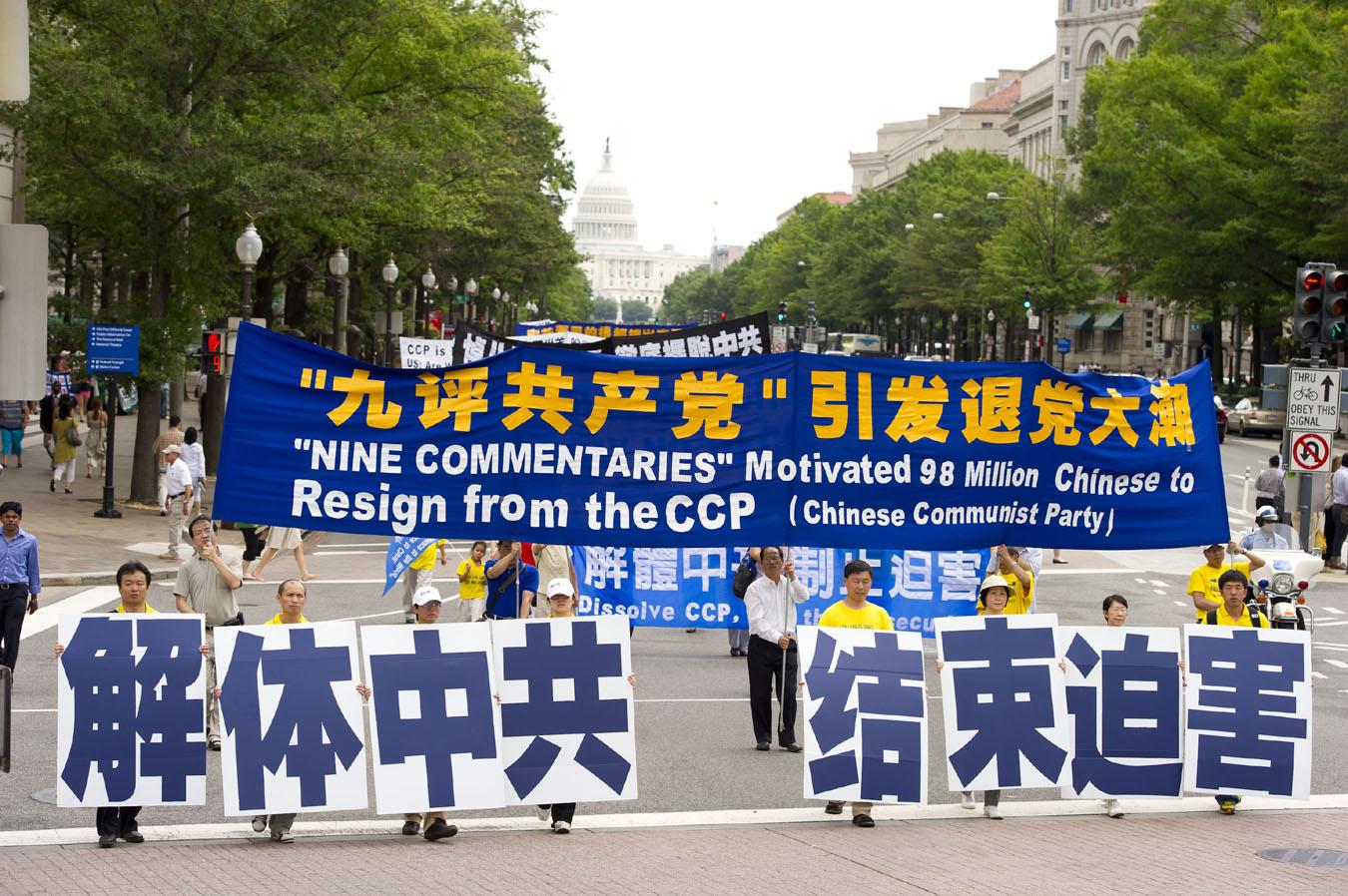 至2021年4月有超過3.7億的中國人聲明退出中共組織。(明慧網)