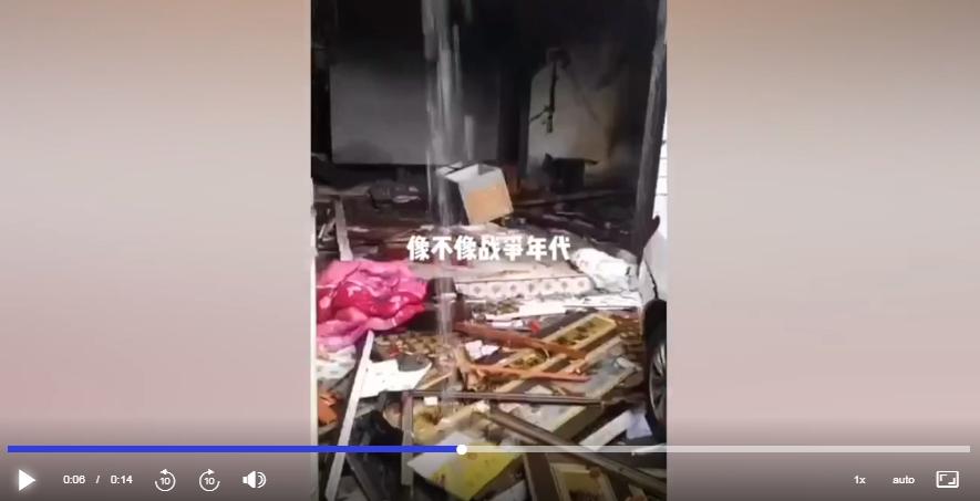 河南登封市7月20日發生爆炸,至今村民無家可歸,官方不予解決。(影片截圖)