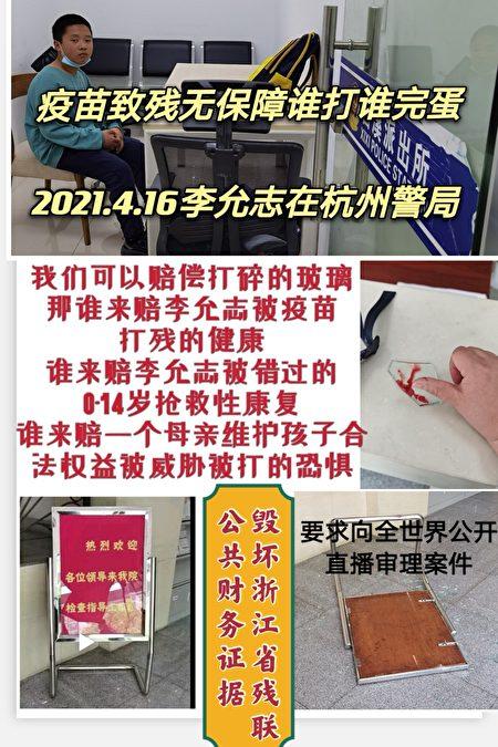 楊文娟向全國徵求律師,追究到底是誰錯了?(受訪者提供)