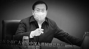 袁斌:武漢書記要市民感恩總書記的醉翁之意