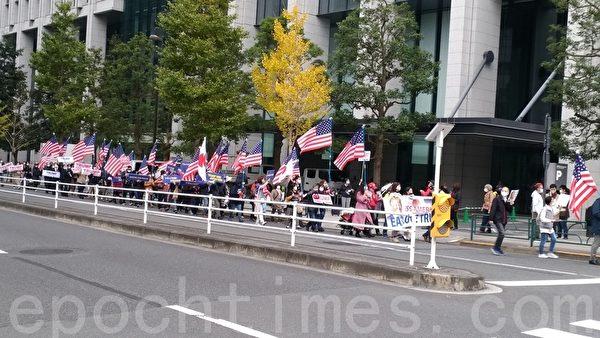2020年11月29日,民眾們在日本東京發起挺特朗普遊行。(洪寧/大紀元)