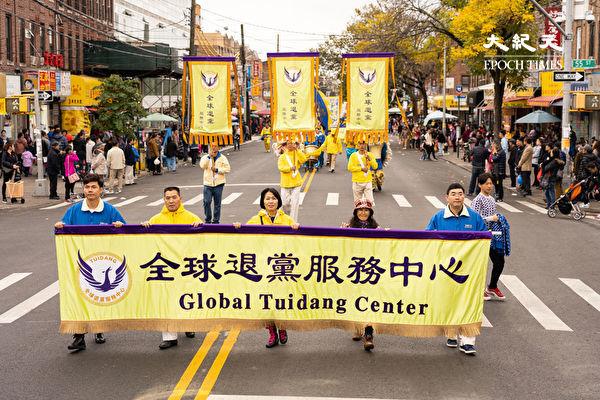2019年10月20日,紐約部份法輪功學員在布魯克林舉行遊行,聲援3.4億勇士「三退」(退出中共黨、團、隊)。(戴兵/大紀元)