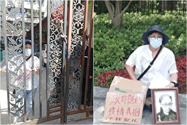 楊敏上街控訴喊冤遭當局強行阻攔,被迫噤聲。5月5月19日,女兒下葬之日,當局仍派出至少8人全程監控楊敏。(知情人提供)