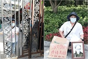 【一線採訪】染中共肺炎女兒下葬 武漢媽媽遭八人監控