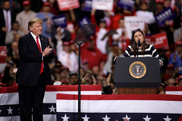 前白宮發言人舉辦競選活動 特朗普意外現身