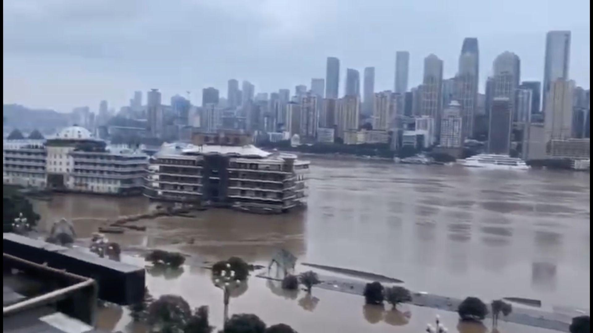 重慶市8月18日啟動有記錄以來首次一級防汛應急響應。(影片截圖)