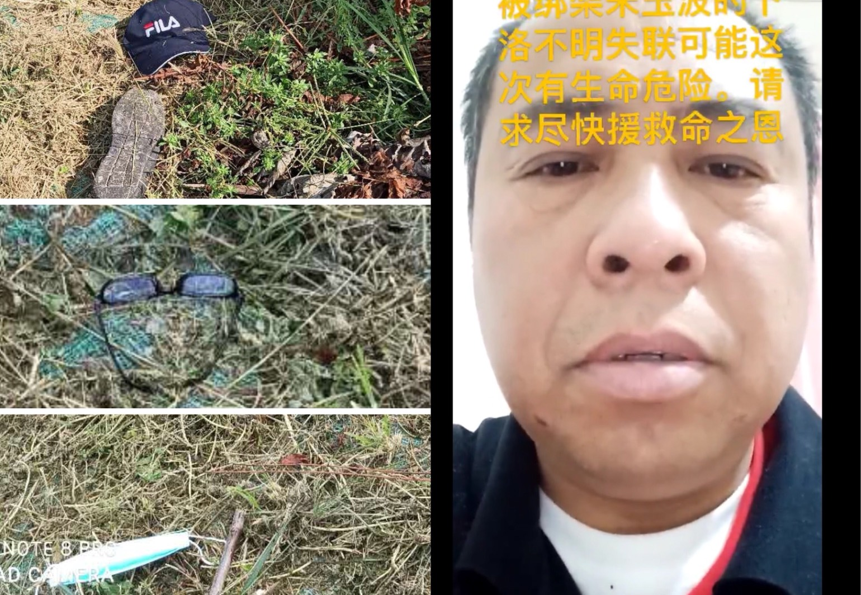 2020年9月30日早上發生在北京通州區的遼寧訪民宋玉波綁架案件,目擊者李延香要求報案回執,警察不給。(受訪者提供/大紀元合成)