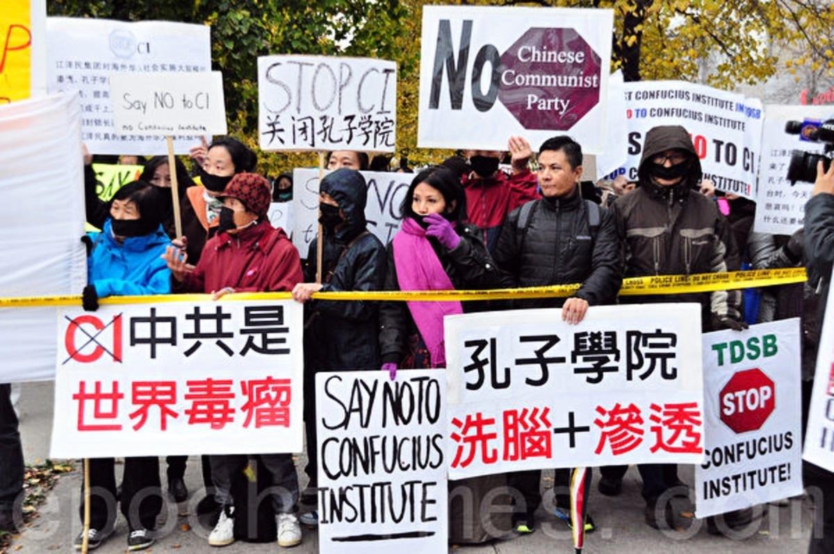 2014年10月29日,多倫多當地民眾到多倫多教育局大樓前,強烈抗議開設孔子學院。(周行/大紀元)