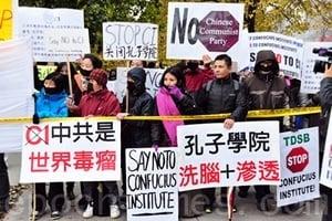 加拿大孔子學院院長否認中共屠殺「六四」學生