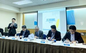愛港者治港 逾六成台灣民眾認為破壞香港一國兩制