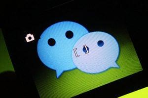 印度正式停用微信 將禁用更多中國App