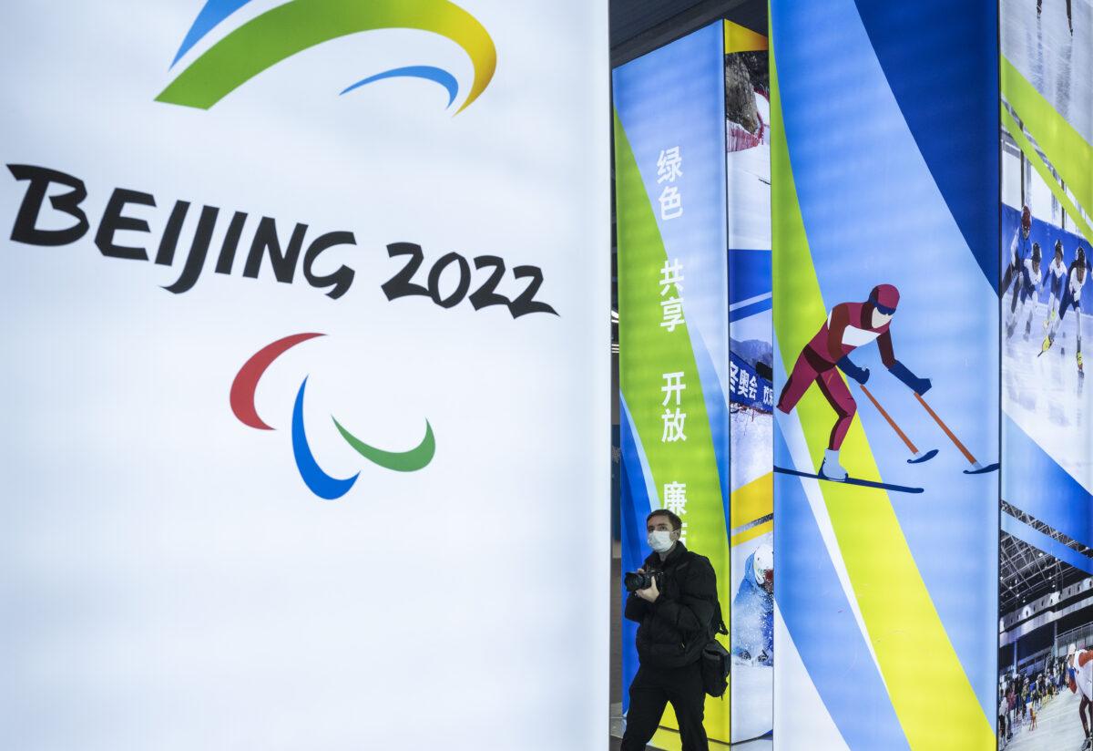 2021年2月5日,中國北京2022年冬奧會展覽中心一角。(Kevin Frayer/Getty Images)