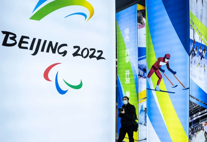 抵制北京奧運 美兩黨議員提法案禁美企贊助
