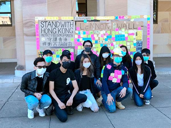 8月9日,香港學生在昆士蘭大學做流動連儂牆。(楊裔飛/大紀元)