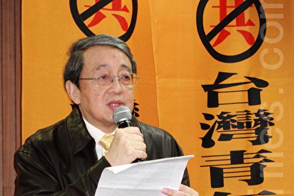 台青年反共救國團創辦人:中共用鮮血和謊言建吃人政權