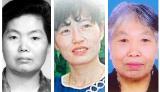 (從左至右)被雲南第二女子監獄迫害致死的法輪功學員:史喜芝、沈躍萍、王蓮芝。(大紀元合成圖)