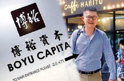 博裕資本的實際控制人是江澤民長孫江志成。(大紀元合成圖片)