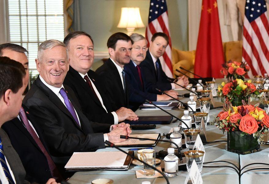 美中外交安全對話 雙方對多項議題仍有分歧