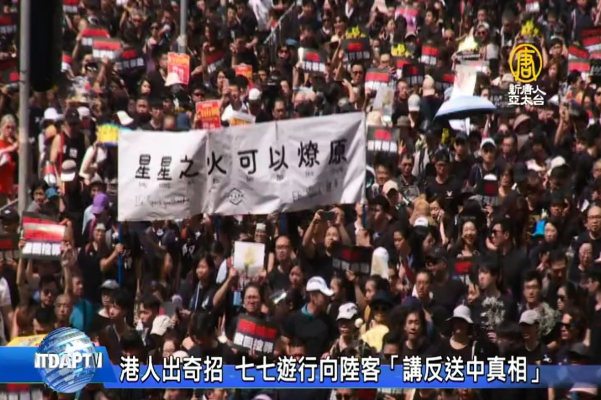 香港網民7月3日號召,7月7日在九龍區大遊行,向大陸遊客講述反送中真相。(授權影片截圖)