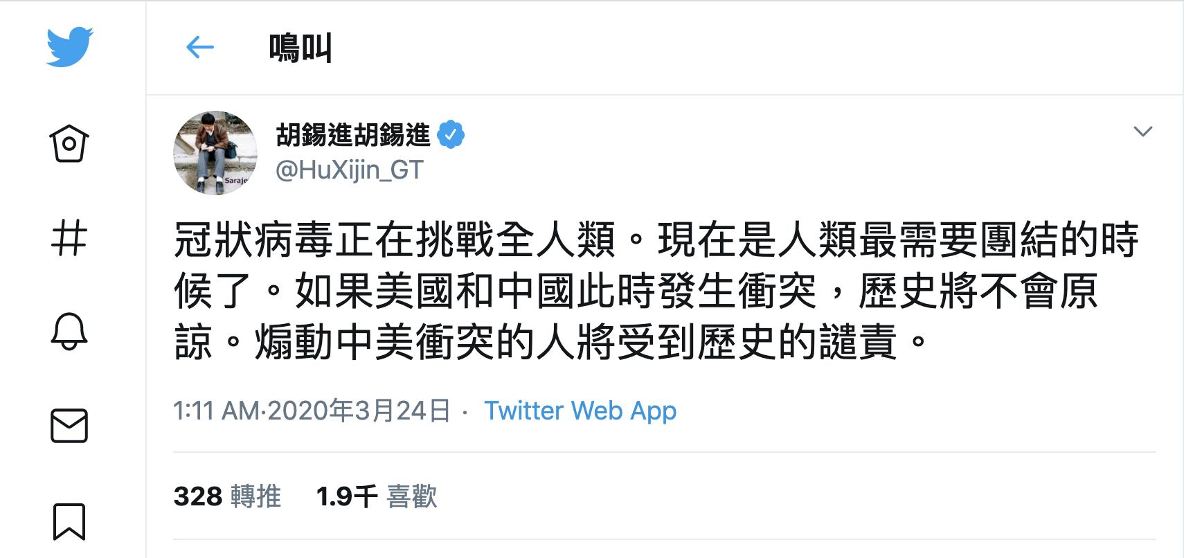 中共黨媒環球時報總編胡錫進,突然強調中美合作。(網絡截圖)