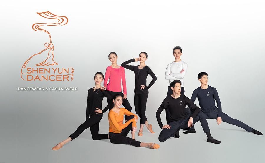 全新服裝品牌「神韻Dancer」隆重推出