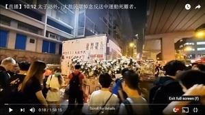太子站親歷者:香港超恐怖 國際社會需關注
