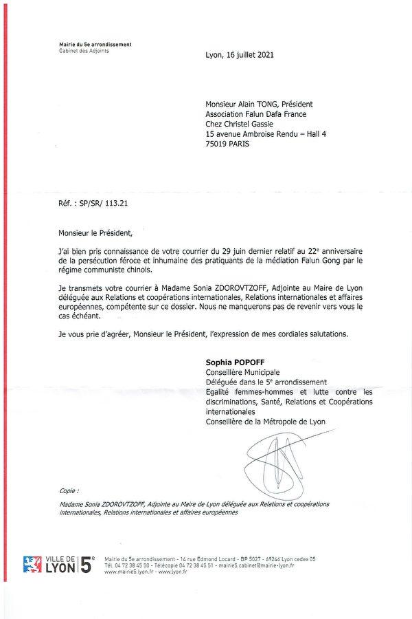 法國里昂市第五區區長辦公室回信。(法國法輪大法學會提供)