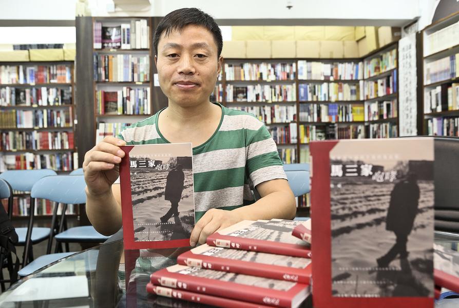 《小鬼頭上的女人》製片人杜斌獲釋