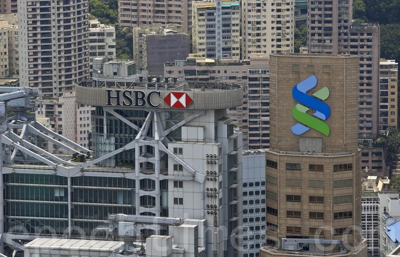 引渡條例衝擊自治 香港50億資本外流