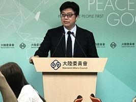 台大教授參與千人計劃被罰 學者促台國安介入
