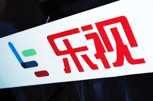 繼賈躍亭後 樂視網董事長劉延峰被限制消費