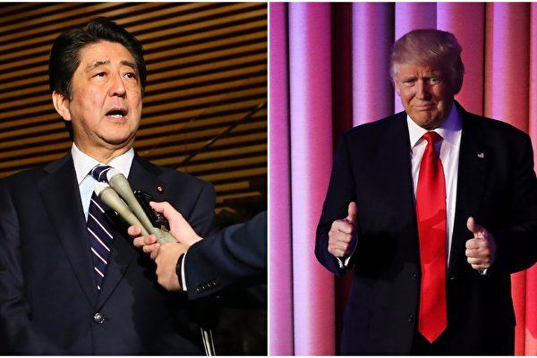 周四(17日)下午,特朗普和日本首相安倍將在紐約特朗普大廈會面。(大紀元合成圖)