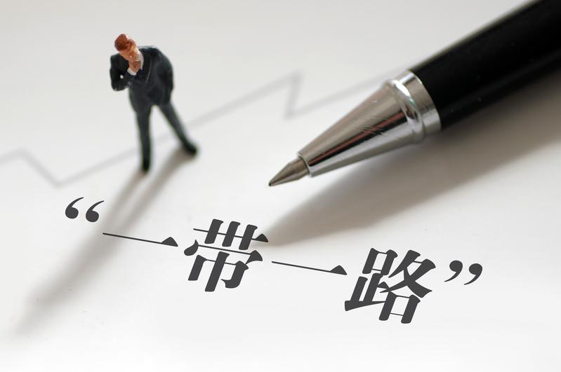 4月25日至27日,北京「一帶一路」國際合作論壇峰會在國際質疑聲中召開。圖為示意圖。(大紀元資料室)