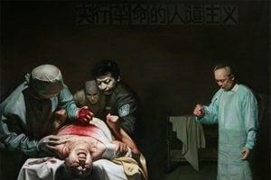 曠古的邪惡與殘暴 洪大的慈悲與善良(1)