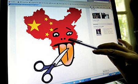 中共政府將在各大互聯網公司設立網絡安全警察部隊,對網絡論壇進行嚴格控制。AFP)
