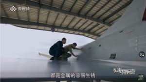 13天未擾台灣 中共軍隊自曝戰機「不能沖水」