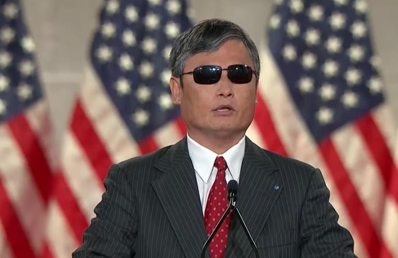 陳光誠在8月26日美國共和黨全國代表大會上發言。(電視截圖)
