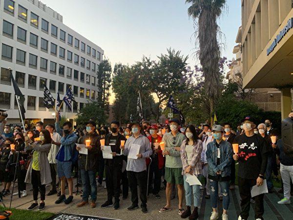 六四32| 洛杉磯港人中領館前悼念六四 爭取正義