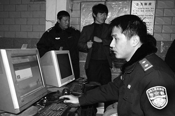 江蘇國安遭美起訴 揭中共竊取商業機密黑幕