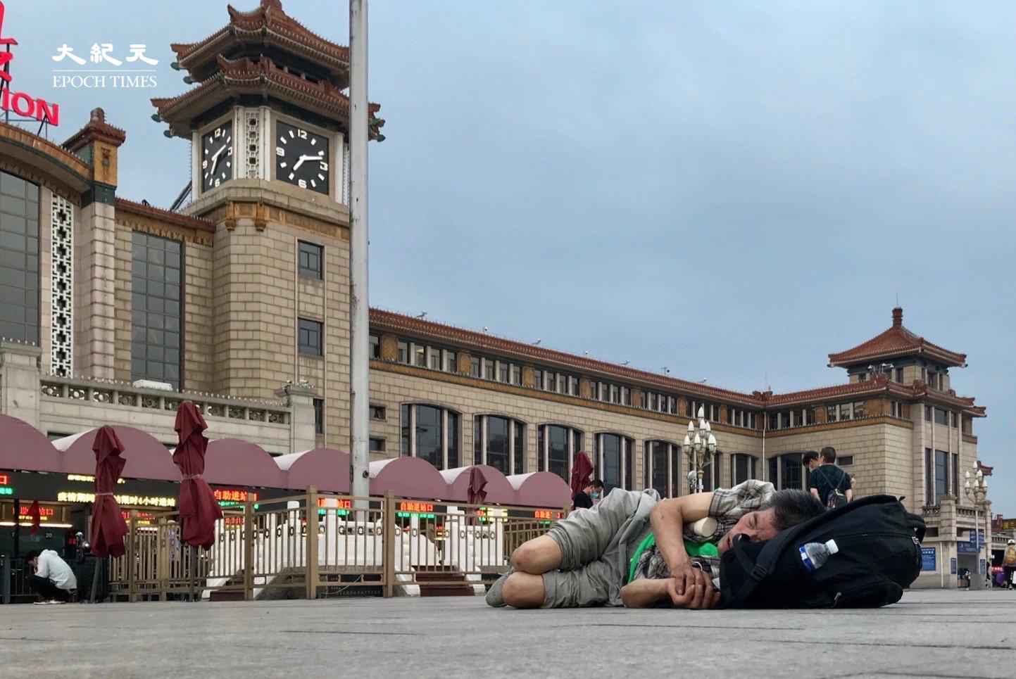 2020年6月25日端午節,農民工睡在在北京站廣場。(大紀元)