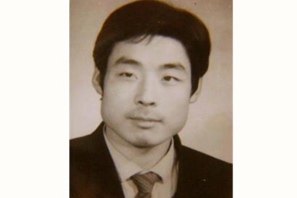 出獄前十天 江蘇法輪功學員潘緒軍被監獄害死