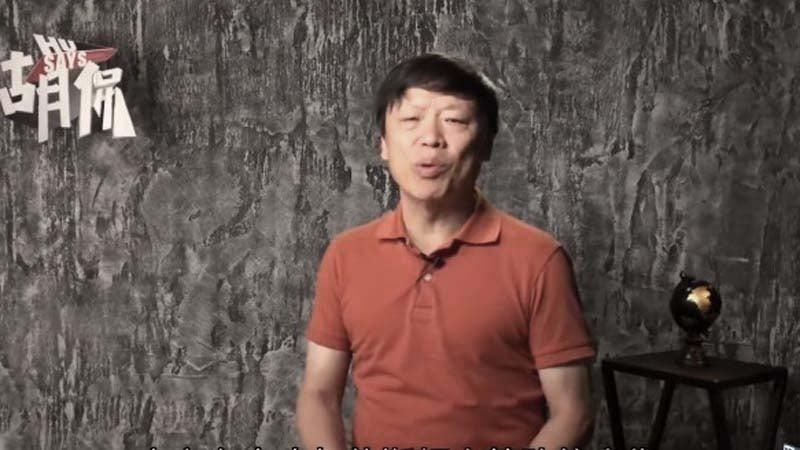 港媒披露胡錫進將走人 「胡叼盤」備受爭議