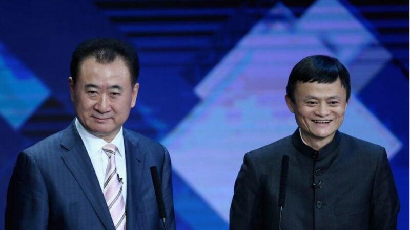 萬達創辦人王健林(左)和馬雲資料照(VCG/VCG via Getty Images)