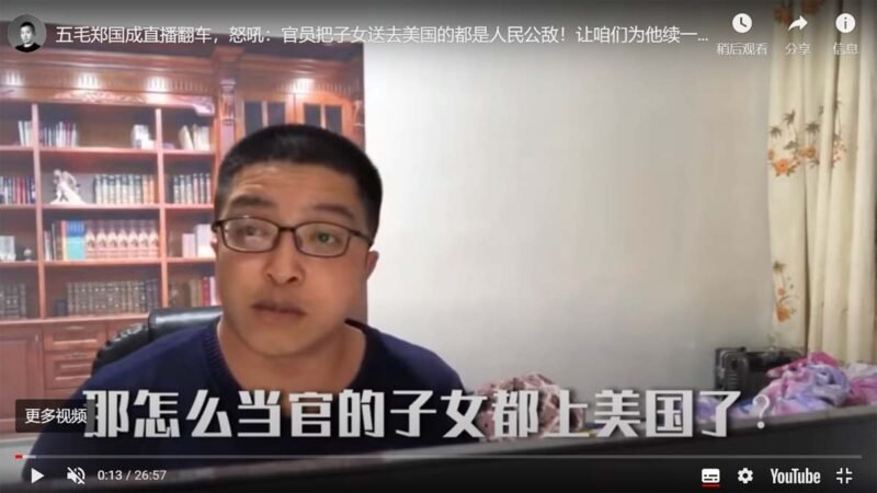 「大五毛」鄭國成醉酒直播,大罵共產黨。(影片截圖)