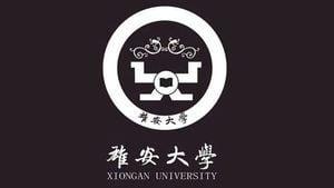「雄安大學」校徽曝光 中國網友抨擊