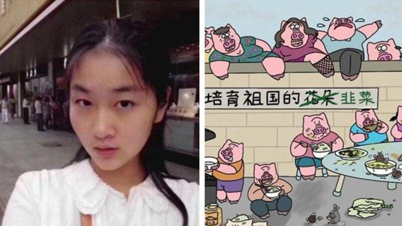 豬頭人身漫畫作者張冬寧與其作品。(微博截圖)