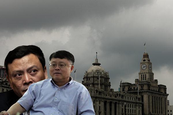 江綿恆(前)和江綿康涉入上海社保基金案。(大紀元合成圖)