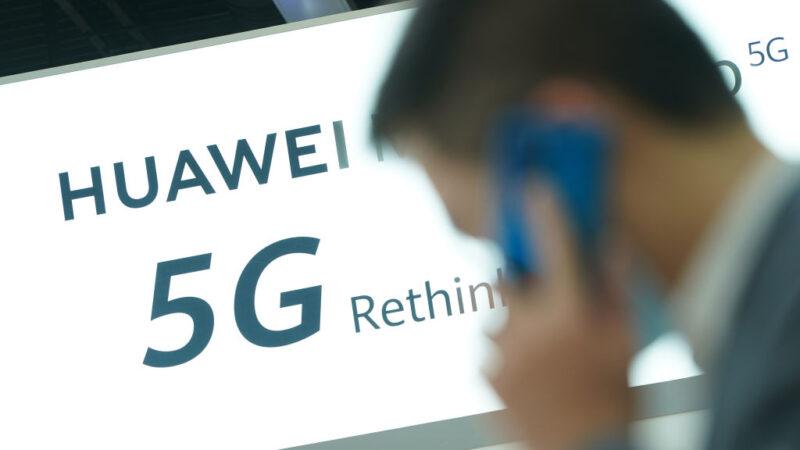 2020年9月3日,在德國柏林舉行的IFA 2020特別版消費電子和電器貿易展覽會開幕式上,華為展台宣傳5G產品。(Sean Gallup/Getty Images)