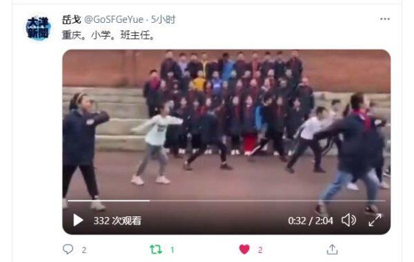 網傳影片指,重慶一所小學正在排練「忠字舞」。(網頁截圖)