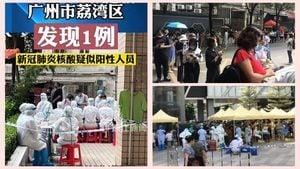 廣州再添中風險區 1人確診6萬人排隊驗毒